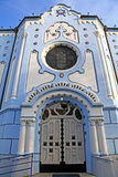 Blue church in Bratislava Stock Image