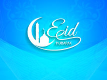 Blue color elegant Eid mubarak card design. Royalty Free Stock Photos