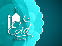 Blue color elegant Eid mubarak card design. Decorative religious green color Eid mubarak card design. vector illustration Royalty Free Stock Photos