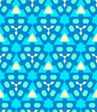 Blue cyan yellow color abstract geometric seamless pattern. Vector blue cyan yellow color abstract triangle geometric seamless pattern Stock Image