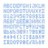 Blue digital font letters, numbers and planets. Plus cyrillic symbols. Blue alphabet on white stock illustration