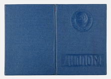 Blue diploma cover Royalty Free Stock Images