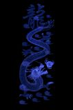 Blue dragon in black Royalty Free Stock Photos