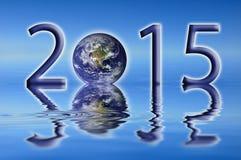 2015 blue earth Stock Photo