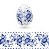 Blue Easter egg stylized Gzhel. Russian blue floral traditional pattern. Vector illustration Royalty Free Stock Photo