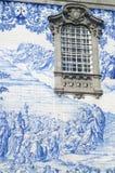 Blue facade Stock Photos