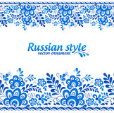 Blue floral borders in Russian gzhel style stock illustration