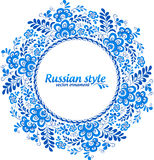 Blue floral circle ornament in gzhel style vector illustration