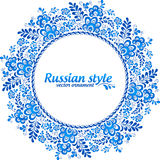 Blue floral circle ornament in gzhel style Royalty Free Stock Photo