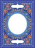 Blue floral ornament for Islamic prayer book cover. With wickerwork border this image useful for Islamic prayer book cover Stock Images