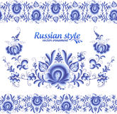 Blue floral stripes seamless pattern in Russian Stock Photos
