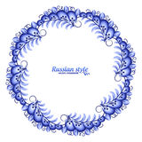 Blue floral vector frame in Russian traditional Gzhel style Stock Photos