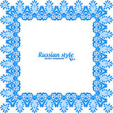Blue floral vintage frame in gzhel style Stock Photography