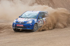 Blue Focus Fieasta  car at rally Royalty Free Stock Image