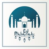 Blue frame with circular background Eid Mubarak hand drawn calligraphy lettering with arabic lamps. Vector illustration Royalty Free Stock Photo