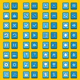Blue game icons buttons, icons, interface Royalty Free Stock Photography