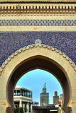 Blue Gate, Fes Stock Photo