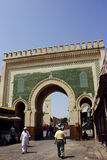 Blue Gate in Fez, Morocco Stock Images