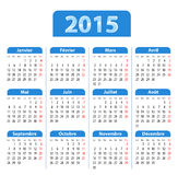 Blue glossy calendar for 2015 in French. Mondays first. Vector illustration royalty free illustration