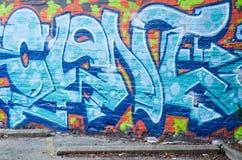 Blue graffiti Stock Photo