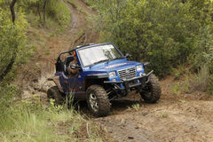 Blue GSMoon 2 Seater Quad Bike Royalty Free Stock Photo