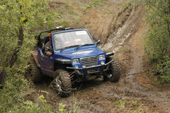 Blue GSMoon 2 Seater Quad Bike Royalty Free Stock Photos
