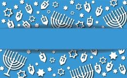 Blue Hanukkah background vector illustration