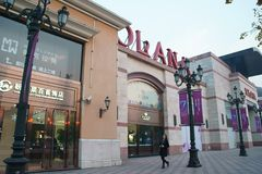 Blue Harbor - Chinas first Lifestyle Shopping Park. Royalty Free Stock Photos