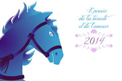 Blue Horse 2014 Royalty Free Stock Photo
