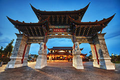 Blue hour at ancient chinese gates. Stock Image