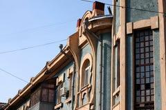 Blue House in Art Nouveau. Style, Dnepr Ukraine royalty free stock photo