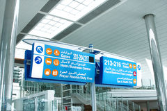 Blue information board at Dubai airport Stock Photography