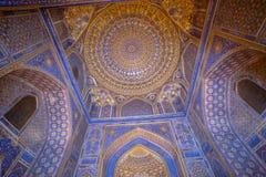 Blue interior of Tile Karl Madrasa in The Registan, Samarkand, U royalty free stock photos