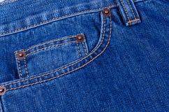 Blue jeans della casella Fotografia Stock
