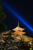 Blue Light Beam Pagoda Kyoto Japan Royalty Free Stock Photos