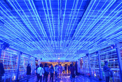 Blue light tunnel Stock Image
