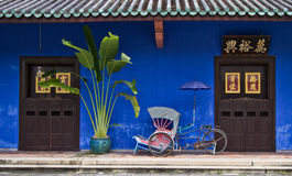 The Blue Mansion. Cheong Fatt Tze the Blue mansion Royalty Free Stock Photo