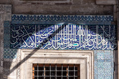 Blue Mosque Adornment Istanbul Royalty Free Stock Photo