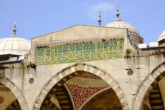 Blue Mosque Detail Stock Photography