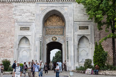 Blue Mosque Entrance Istanbul Stock Photo