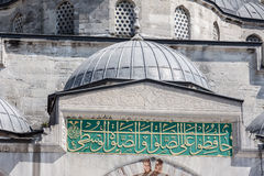 Blue Mosque Istanbul Turkey. Detail of the arabic writing on the Blue Mosque (Sultan Ahmed Mosque), Istanbul, Turkey Royalty Free Stock Image
