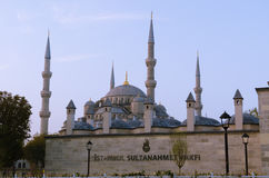 Blue Mosque point of view from sultanahmet. Stock Photo