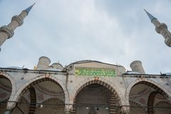 Blue Mosque, Sultanahmet Camii. Entrance to the temple and minarets. Istanbul. Turkey stock photos