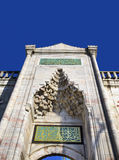 The Blue Mosque, (Sultanahmet Camii) royalty free stock photography
