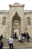 The Blue Mosque, Sultanahmet Camii, Istanbul, Turkey. Royalty Free Stock Images