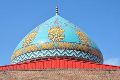 Blue mosque in Yerevan Stock Photography