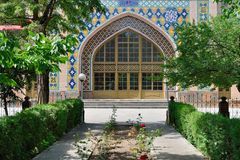 The Blue Mosque in Yerevan, Armenia Royalty Free Stock Images