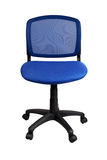 Blue office chair royalty free stock image