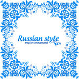 Blue ornamental floral frame in gzhel style Royalty Free Stock Photography