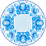 Blue ornate vector plate pattern in Gzhel style Royalty Free Stock Image